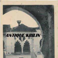 Postales: ALKAZARQUIVIR Nº 3 .- INTERIOR MEZQUITA YAMAH.EL-KEBIR .- COLECCION M. RUBIALES . Lote 109527307