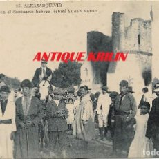Postales: ALKAZARQUIVIR Nº 15 .- ROMERIA SANTUARIO HEBREO REBLEI YUDAH YABALI .- COLECCION M. RUBIALES . Lote 109527515