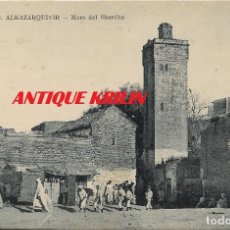 Postales: ALKAZARQUIVIR Nº 6 .- MERS DEL SHERÉHA .- COLECCION M. RUBIALES . Lote 109527639