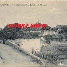 Postales: ALKAZARQUIVIR Nº 10 .- SIDI ALI BU-GHALEB .- PATRON DE ALCAZAR .- COLECCION M. RUBIALES . Lote 109529607