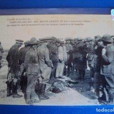 Postales: (PS-54501)POSTAL CAMPAÑA DEL RIF. 1921- EL ALTO COMISARIO VIENDO UN CADAVER. Lote 109572091
