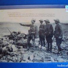 Postales: (PS-54500)POSTAL CAMPAÑA DEL RIF.1921-EL COMANDANTE FRANCO DEL TERCIO. Lote 109572219