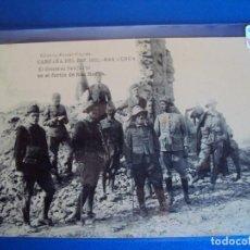Postales: (PS-54499)POSTAL DE CAMPAÑA DEL RIF.1921-EL GENERAL SANJURJO EN EL FORTIN DE RAS MADUA. Lote 109572395