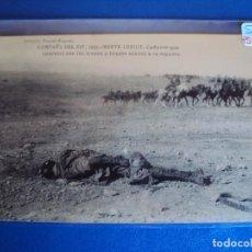 Postales: (PS-54495)POSTAL DE CAMPAÑA DE RIF.1921-CADAVER QUE APARECIO CON LAS MANOS Y BRAZOS ATADOS. Lote 109573035