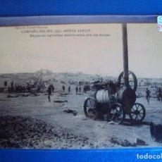Postales: (PS-54494)POSTAL DE CAMPAÑA DE RIF.1921-MONTE ARRUIT.MAQUINAS AGRICOLAS DESTROZADAS POR LOS MOROS. Lote 109573227
