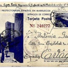 Postales: ENTERO POSTAL CENSURA COLONIAS PRECIOSA TARJETA POSTAL CIRCULADA LARACHE-CARTAGENA 1943. Lote 110038363