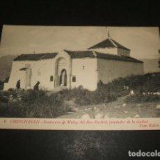 Postales: XAUEN CHEFCHAUEN MARRUECOZ ESPAÑOL SANTUARIO DE MULEY ALI BEN RACHID FUNDADOR CIUDAD FOTO RUBIO. Lote 110204003