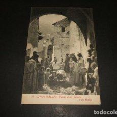 Postales: XAUEN CHEFCHAUEN MARRUECOS ESPAÑOL BARRIO DE LA JUDERIA FOTO RUBIO CEUTA. Lote 110205335