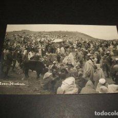 Postales: TETUAN MARRUECOS ESPAÑOL ZOCO HARBAA POSTAL FOTOGRAFICA. Lote 110250815