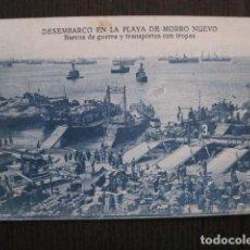 Postales: MARRUECOS - DESEMBARCO EN LA PLAYA DE MORRO NUEVO - CIRCULADA - POSTAL ANTIGUA - VER FOTOS -(51.642). Lote 110571243