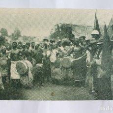 Postales: GUINEA CONTINENTAL- EXPOSICION IBERO-AMERICANA, SEVILLA-1929- UNA FUESTA INDIGENA POBLADO BUGEBA.. Lote 113241531