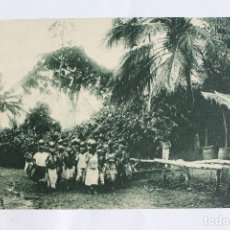 Postales: GUINEA CONTINENTAL- EXPOSICION IBERO-AMERICANA, SEVILLA-1929- POBLADO BUBI.. Lote 113247295