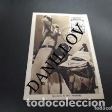 Postales: SIDI IFNI PROTECTORADO ESPAÑOL POSTAL ANTIGUA ORIGINAL. Lote 115365130