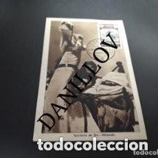 Postales: SIDI IFNI 1949 PROTECTORADO ESPAÑOL POSTAL ANTIGUA ORIGINAL. Lote 115365307