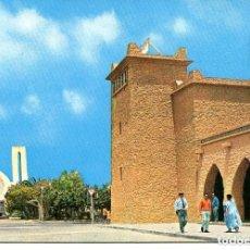 Postales: SAHARA-CABILDO Y AYUNTAMIENTO-. Lote 116331367