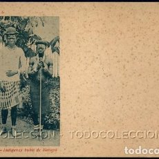 Postales: POSTAL FERNANDO POO INDIGENAS BUBIS DE BASUPU . THOMAS CA AÑO 1899 O ANTERIOR. Lote 119456391