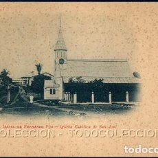 Postales: POSTAL SANTA ISABEL DE FERNANDO POO IGLESIA CATOLICA DE SAN JOSE . THOMAS CA 1899 O ANTERIOR. Lote 119457347