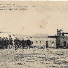Postales: CAMPAÑA DEL RIF 1921 MONTE ARRUIT .- VISTA INTERIOR DE LA POSICION .- EDI. POSTAL EXPRES. Lote 120077195