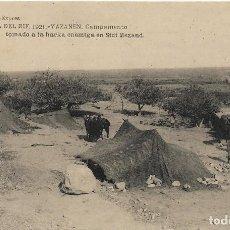 Postales: CAMPAÑA DEL RIF 1921 .- YAZANEN CAMPAMENTO TOMADO A LA HARKA SIDI MEZAND .- EDI. POSTAL EXPRES. Lote 120101871