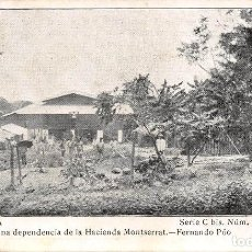 Postales: GUINEA ESPAÑOLA.- PATIO DE UNA DEPENDENCIA DE LA HACIENDA MONTSERRAT- FERNANDO POO. Lote 121232987