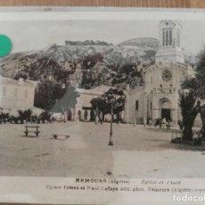 Postales: NEMOURS (ARGELIA). Lote 121814699