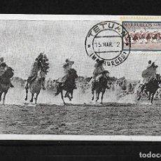 Postales: COLONIAS ESPAÑOLAS MARRUECOS ESPAÑOL TARJETA MAXIMA SELLADA EN TETUAN. Lote 210610671