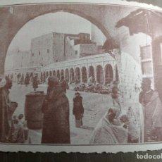 Postales: LARACHE, MARRUECOS, ANTIGUO PROTECTORADO ESPAÑOL, AÑO 1922. Lote 122866495