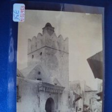 Postales: (PS-56953)POSTAL FOTOGRAFICA DE TETUAN-CALLE FEZ MEZQUITA.FOTO GARCIA. Lote 124187995