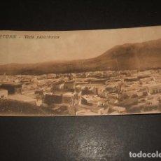 Postales: TETUAN VISTA PANORAMICA DOBLE POSTAL. Lote 128515379