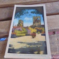 Postales: TARJETA POSTAL SIN CIRCULAR EDICION DIODORO XAUEN JARDIN INTERIOR ALCAZABA. Lote 134328638