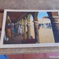 Postales: TARJETA POSTAL SIN CIRCULAR EDICION DIODORO LARACHE ZOCO CHICO. Lote 134334986