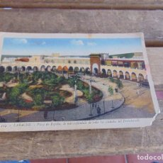 Postales: TARJETA POSTAL SIN CIRCULAR EDICION DIODORO LARACHE PLAZA DE ESPAÑA. Lote 134335030