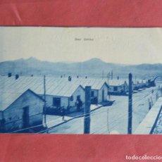 Postales: DAR DRIUS - GUERRA DEL RIF - MARRUECOS - BARRACONES - AÑOS 20 - EDICIONES M. ARRIBAS - ZARAGOZA. Lote 135570646