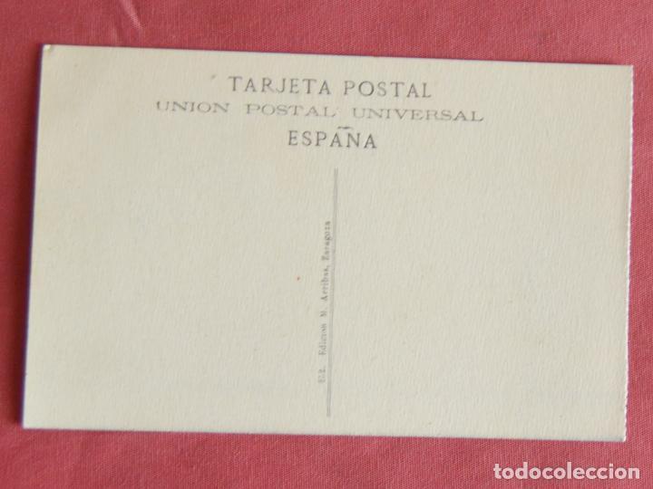 Postales: DAR DRIUS - GUERRA DEL RIF - MARRUECOS - SOLDADOS - AÑOS 20 - EDICIONES M. ARRIBAS - ZARAGOZA - Foto 2 - 135570826
