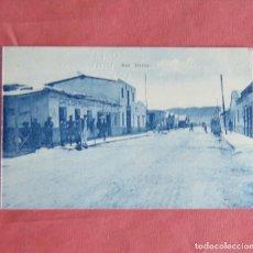 Postales: DAR DRIUS - GUERRA DEL RIF - MARRUECOS - CAFE LA PEÑA - AÑOS 20 - EDICIONES M. ARRIBAS - ZARAGOZA. Lote 135570946