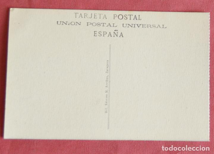Postales: DAR DRIUS - GUERRA DEL RIF - MARRUECOS - CAFE LA PEÑA - AÑOS 20 - EDICIONES M. ARRIBAS - ZARAGOZA - Foto 2 - 135570946