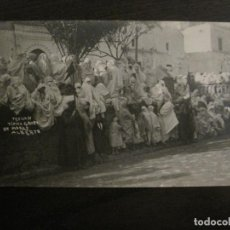 Postales: TETUAN - TIPICO GRUPO DE MORAS - FOTOGRAFICA ALBERTO - (53.709). Lote 138281158