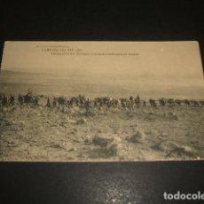 Postales: CAMPAÑA DEL RIF OCUPACION DEL GURUGU. COLUMNA SUBIENDO AL MONTE. Lote 139126370