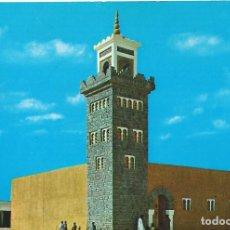 Postales: SAHARA. MEZQUITA DE SMARA. DISTRIBUIDORA RABADAN. Lote 139548142