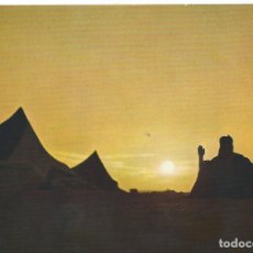 Postales: SAHARA. REZO A LA PUESTA DEL SOL. ED. FOT. PHILIPPE MARTIN. Lote 139556146