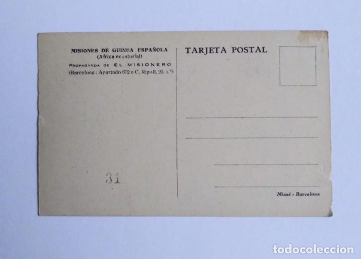Postales: Misiones de Guinea Española Africa Equatorial Propaganda de El Misionero - Foto 2 - 140766690