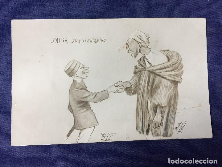 POSTAL MARRUECOS EX COLONIA PAISA YO ESTAR AMIGO POSTAL MODERNO BOIX HNOS MELILLA 1914 (Postales - Postales Temáticas - Ex Colonias y Protectorado Español)