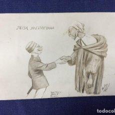 Postales: POSTAL MARRUECOS EX COLONIA PAISA YO ESTAR AMIGO POSTAL MODERNO BOIX HNOS MELILLA 1914. Lote 141935034