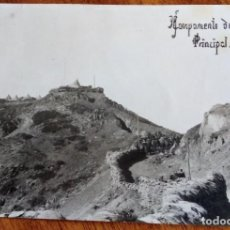 Postales: GUERRA DE MARRUECOS. CAMPAMENTO IZZI-SA. UNIÓN UNIVERSAL DE CORREOS. . Lote 143710586