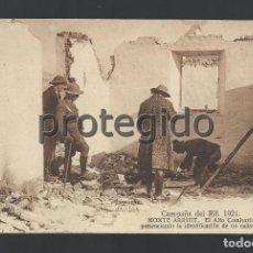 Postales: POSTAL. CAMPAÑA DEL RIF. 1921. MONTE ARRUIT. EL ALTO COMISARIO PRESENCIANDO... DOBLE TONO BISTRE.. Lote 147670454