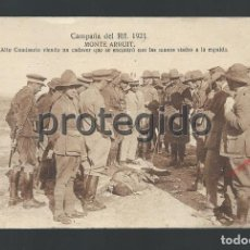 Postales: POSTAL. CAMPAÑA DEL RIF. 1921. MONTE ARRUIT. EL ALTO COMISARIO VIENDO... DOBLE TONO BISTRE.. Lote 147670642