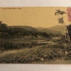 Postales: CUBA ANTIGUA POSTAL, CIRCULADA. Lote 147677426