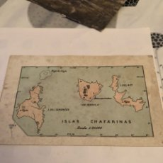 Postales: ANTIGUA POSTAL DE LAS ISLAS CHAFARINAS. Lote 148599725
