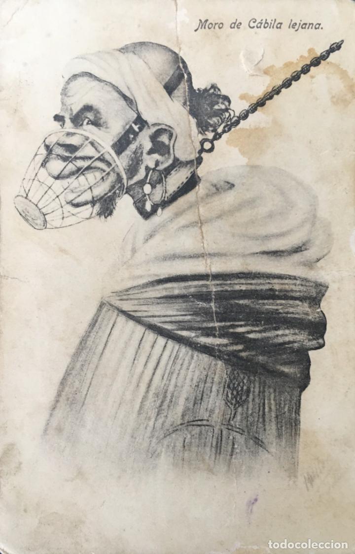 TARJETA POSTAL MORO DE CÁBILA LEJANA. ED. BOIX HERMANOS. MELILLA (Postales - Postales Temáticas - Ex Colonias y Protectorado Español)