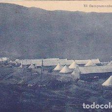 Postales: POSTAL TETUAN EL CAMPAMENTO Y EL FONDAK. Lote 151948950